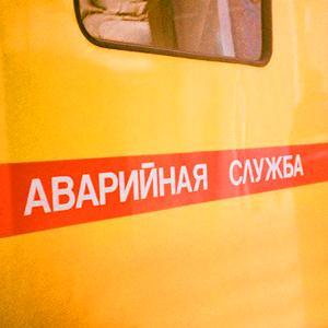Аварийные службы Золотково