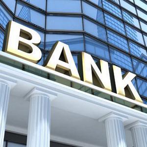 Банки Золотково