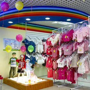Детские магазины Золотково
