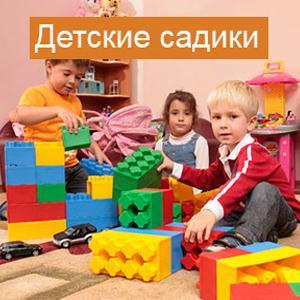 Детские сады Золотково