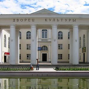 Дворцы и дома культуры Золотково