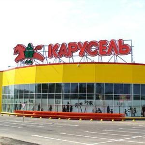 Гипермаркеты Золотково