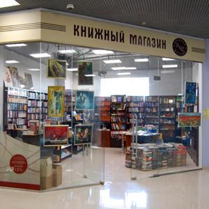 Книжные магазины Золотково