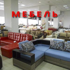 Магазины мебели Золотково
