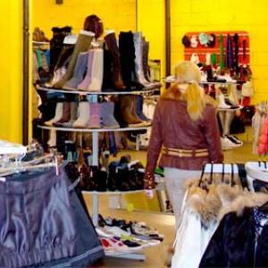 Магазины одежды и обуви Золотково
