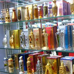 Парфюмерные магазины Золотково
