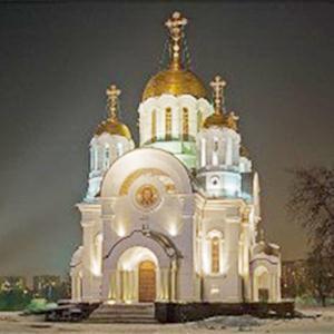 Религиозные учреждения Золотково