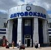 Автовокзалы в Золотково