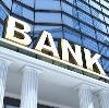 Банки в Золотково