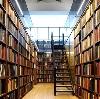 Библиотеки в Золотково