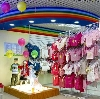 Детские магазины в Золотково