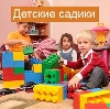 Детские сады в Золотково