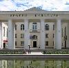 Дворцы и дома культуры в Золотково