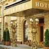 Гостиницы в Золотково