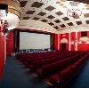 Кинотеатры в Золотково