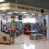 Книжные магазины в Золотково