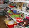 Магазины хозтоваров в Золотково