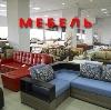 Магазины мебели в Золотково