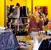 Магазины одежды и обуви в Золотково