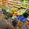 Магазины продуктов в Золотково