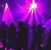 Ночные клубы в Золотково