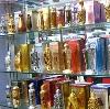 Парфюмерные магазины в Золотково