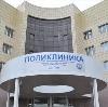 Поликлиники в Золотково