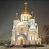 Религиозные учреждения в Золотково