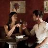 Рестораны, кафе, бары в Золотково