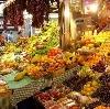 Рынки в Золотково