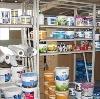 Строительные магазины в Золотково
