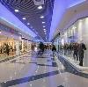 Торговые центры в Золотково