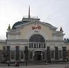 Железнодорожные вокзалы в Золотково