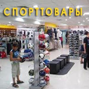 Спортивные магазины Золотково