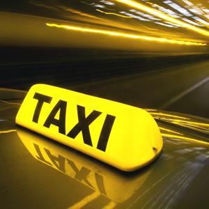 Такси Золотково