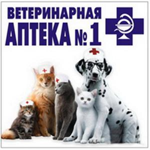 Ветеринарные аптеки Золотково